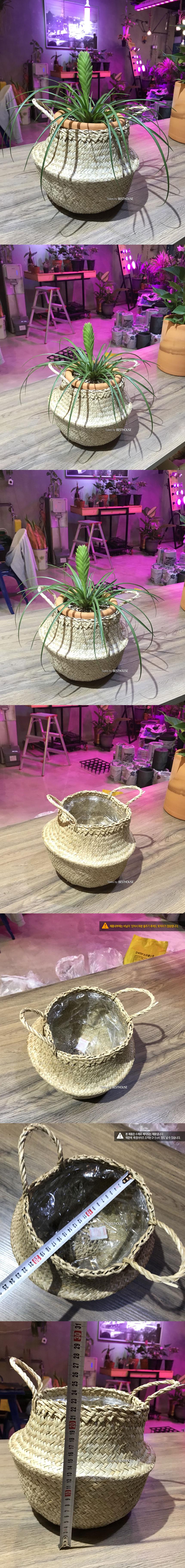 베하.화분바구니-왕골 화분 커버 (소소형) 19x23cm